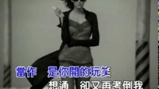 getlinkyoutube.com-周杰倫 - 黑色幽默