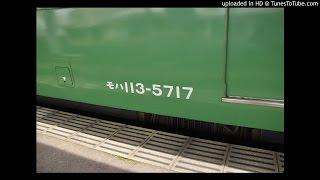 getlinkyoutube.com-【音鉄】113系コンプレッサー&ブロワー起動〜発車