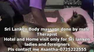 getlinkyoutube.com-Sri lanka Body massage