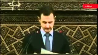 getlinkyoutube.com-المقطع المحذوف من خطاب بشار الاسد خطير جداً 3-6-2012