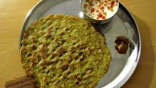 getlinkyoutube.com-Dudhi / Lauki Thalipeeth (Multigrain flatbread with bottle gourd) - Maharashtrian Recipe