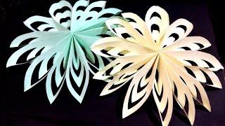 getlinkyoutube.com-Christmas paper Snowflake - Very easy and rich.