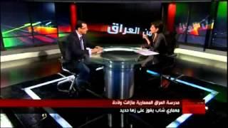 getlinkyoutube.com-مهندس عراقي يفوز على المعماريه زها حديد