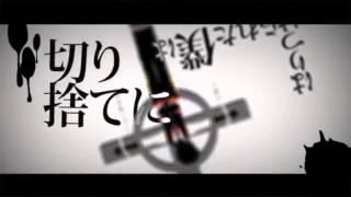 getlinkyoutube.com-【伊藤歌詞太郎】聖槍爆裂ボーイ