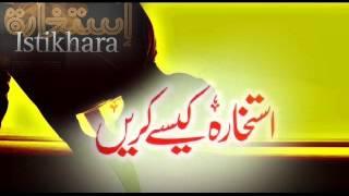 getlinkyoutube.com-Istekhara (how to do Istekhara ?)  Short Clip - Mufti Tariq Masood