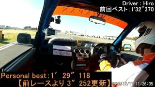 軽自動車レース 2016年・12月 HSR九州 K-Car 6時間耐久 LSD装着 編