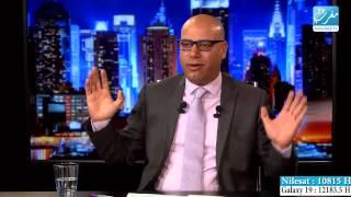 getlinkyoutube.com-تيجيني يحاور نبيلة منيب حول الوضع السياسي المغربي