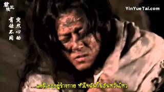 getlinkyoutube.com-Tu Ren Xin Dong (Suddenly My Heart Moved-Daniel Chan) Ost.หลานหลิงหวาง