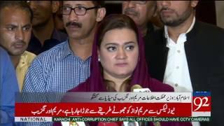 Information Minister Maryam Aurangzeb Press Conference in Islamabad 25-04-2017 - 92NewsHDPlus