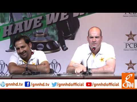 Sarfraz Ahmed holds Press Conference