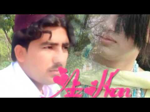 NEW pashto very nice sad dastan 2012 full HD.