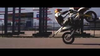 Husqvarna FE 501 / Cinematic / Wheelie