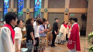 getlinkyoutube.com-2014.06.29 행신2동성당 이상진신부님 영명축일 by청년연합회