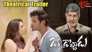 Okkadochadu Movie Theatrical Trailer | Vishal, Tamanna | #Okkadochadu