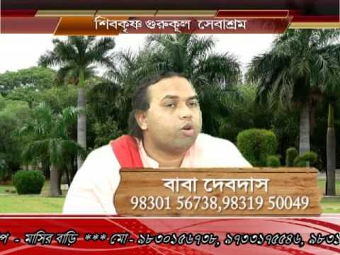bangla HINDU INDIAN ASTROLOGY baba devdass