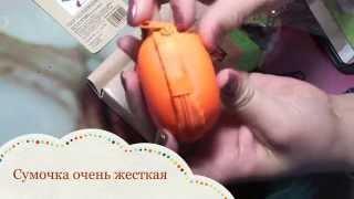 getlinkyoutube.com-Покупки Фикс Прайс Сентябрь 1