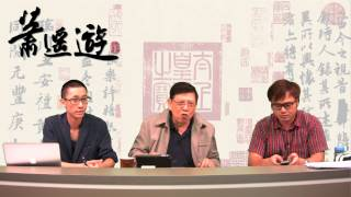 getlinkyoutube.com-魯平逝世 / 本土派借六四打擊學聯〈蕭遙遊〉2015-05-04 b