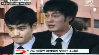 getlinkyoutube.com-[news] Park Yong-ha 1year anniversary memorial service.(박용하 추모식 '박광현, 김준희')