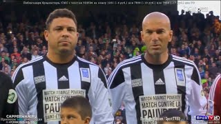 getlinkyoutube.com-Ronaldo vs Saint Etienne All Stars 14-15 HD 720p