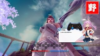 getlinkyoutube.com-【プレイ動画】PS4 ウェポンズオブミソロジー ニューエイジ 初見/Weapons of Mythology ~NEW AGE~【WoM】
