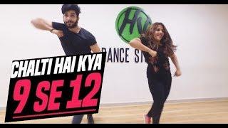 Chalti Hai Kya 9 Se 12 - Judwaa 2 | Bollywood Dance | HY Dance Studios (4K)