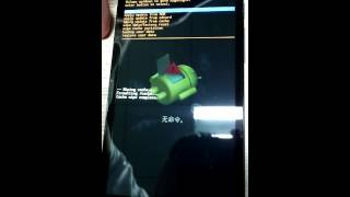 getlinkyoutube.com-How to reset phone/clear lock screen password in recovery mode
