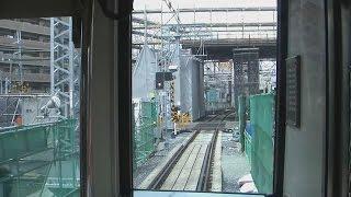 【阪急淡路駅】高架化・立体交差化工事 前面展望(2014/8/11)