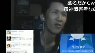 getlinkyoutube.com-【FC2】鮫島「唯我が犬目町(八王子)にまだ居るのか確かめる放送ま③/4」2015/7/3号【唯我ミラー】