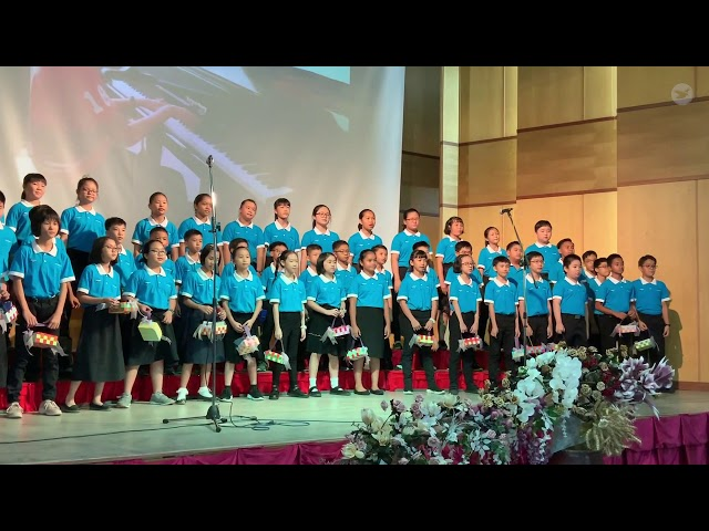 Central Region New Teens Fellowship Choir