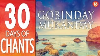 getlinkyoutube.com-Day 18 ~ GOBINDAY MUKUNDAY ~ Mantra for Clearing Subconscious ~ 30 Days of Chants