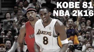 CAN I RECREATE KOBE'S 81 POINT GAME IN NBA 2K16?