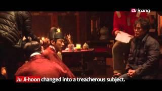 getlinkyoutube.com-Showbiz Korea-THE TREACHEROUS   간신