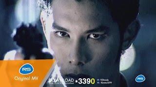 getlinkyoutube.com-หัวใจกระดาษ : อู๋ ธรรพ์ณธร [Official MV]