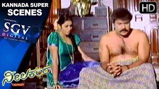 Beautiful girl hits on Ravichandran - Neelakanta Movie | Super kannada Movie Scenes