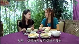 getlinkyoutube.com-克隆氏症 -  中大醫學院內科及藥物治療學系教授胡志遠