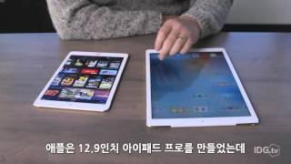 "getlinkyoutube.com-테크비디오 | ""내게 잘 맞는""  업무용 태블릿 선택 가이드"