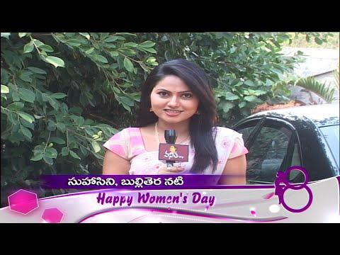 Actress Suhasini Women's Day Wishes