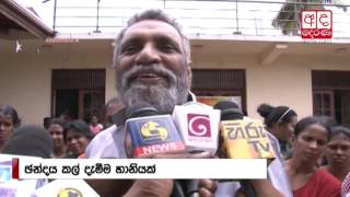 EC has no authority to hold elections - Deshapriya