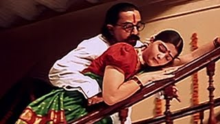 Asa Ga Madan Ban Ghusla Kasa (Video Song )- Hey Ram