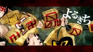【大盛り合唱・改】マダラカルト【東西大戦争 西ver】