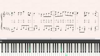 getlinkyoutube.com-Ainoarika(ピアノ) Hey! Say! JUMP 歌詞付き