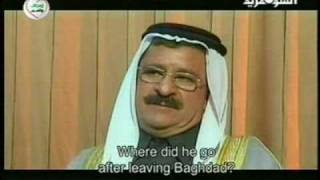 getlinkyoutube.com-القرارالاخير5 : الرئيس صدام حسين ومابعد سقوط بغداد