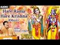 Hare Rama Hare Krishna - Dhun Jaswant Singh