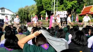 getlinkyoutube.com-รูปไม่หล่อมีสิทธิ์ไหมครับ cover by ม.4/13 โรงเรียนนครสวรรค์
