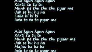 Gandi Baat Lyrics By Nabin Mahat width=