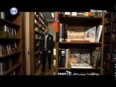 Московские клады - документальный фильм.