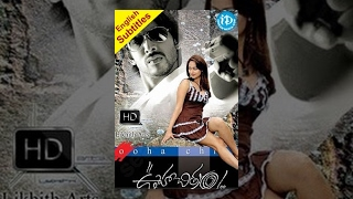 getlinkyoutube.com-Ooha Chitram Telugu Full Movie || Vamsi Krishna, Kaveri Jha || Satya || Siva K Nandigam