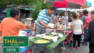 "getlinkyoutube.com-Thailand Only ที่นี่ที่เดียว 5/6/58 : ""ฝรั่งชาวเบลเยี่ยม"" ขายขนมไทยโบราณ"
