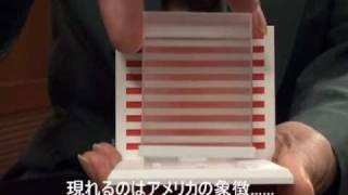 getlinkyoutube.com-magic; 4-D Surprise Plus (using Tenyo item)