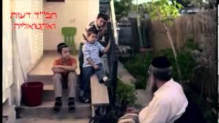 getlinkyoutube.com-שטיסל הסצנה החבדי''ת משיחית